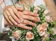 درباره شب زفاف (دانستنی های ازدواج)