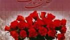 اس ام اس های عاشقانه مخصوص عید نوروز