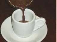 چگونگی  دم کردن قهوه ترک