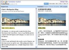 خبر جدید درباره گوگل زبان خمری