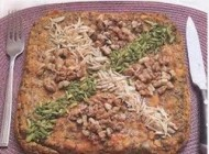 طپخ کوکوی آجیل