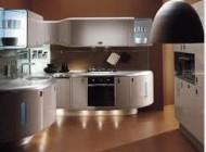 ایده جالب برای داشتن آشپزخانه بهتر