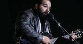 کد آهنگ پیشواز آلبوم همین رضا صادقی