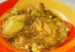 طپخ چغرتمه ( گیلانی )