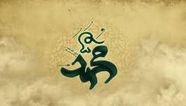 نمونه هایی از رفتار حضرت محمد (ص)