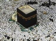 كنیزان و غلامان از نظر اسلام