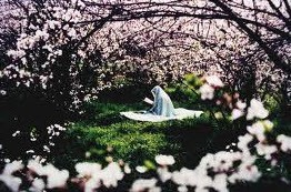 عقوبت نخواندن نماز
