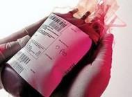 عوارض احتمالی قبل و بعد تزریق خون