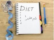 این 7 کار را انجام دهید تا به آسانی لاغر شوید