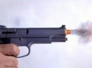 تفنگ پلاستیکی هم ساخته شد
