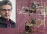 چاپگر 3 بعدی ساخته دست ایرانیان