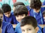 زمان اموزش سلامت جنسی در مدارس