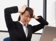 مشاغل نامناسب برای زنان
