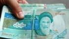 یارانه نقدی اردیبهشت ماه قابل برداشت شد