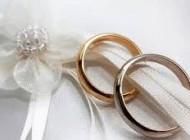 چگونه دوران عقد موفقی را برنامه ریزی کنیم