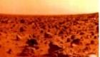 قدم گذاشتن روی سیاره مریخ