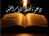 اینگونه قرآن کریم را حفظ کنیم