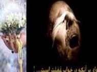 مرده ای که به اراده خداوند زنده شد