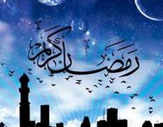 اس ام اس ماه مبارک رمضان (3)