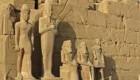 آشنایی با اسامی ایران باستان (4)