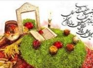 پیامک های خنده دار و طنز عید نوروز