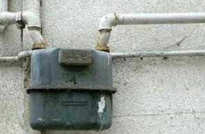 روشی برای کاهش هزینه قبض گاز