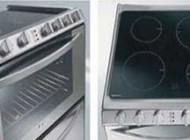 اجاقگاز مهمترین وسیله در آشپزخانه