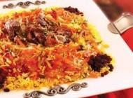 طپخ پلو افغانی