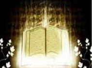 دانستنی قرآنی درباره سوره مزمل