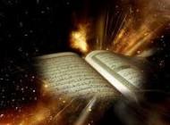 دعایی جهت ختم قرآن
