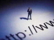 تبلیغات اینترنتی به استفاده از اینترنت