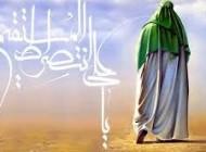اس ام اس ولادت امام علی ۹۲ (4)