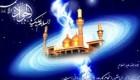 احادیث زیبا و دلنشین   از امام جواد