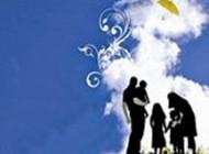 کانون خانواده مهمترین جایگاه تربیتی و رشد و تعالی انسانهاست