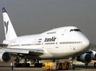 مطلب طنز در مورد هواپیمای ایران