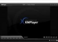 امکان اجرای چند فایل تصویری درKMPlayer