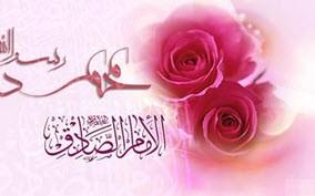 روایت  ولادت حضرت محمد مصطفی(ص)