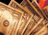 تاریخ و تاریخچه دلار اینگونه بود !