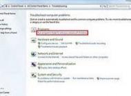 ناسازگاری هایی که در ویندوز 7 وجود دارد