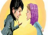 چرا زن و شوهر با هم اختلاف دارند