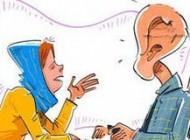 نکات مهم زن و شوهری