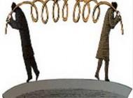 ازدواج و جنگ قدرت ها