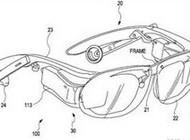 درخواست حق ثبت اختراع جدید سونی