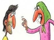 عبارات نـا گـواری که زن به شوهرش میگوید