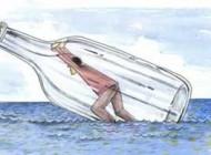 طنز انواع شهروند در حال غرق شدن