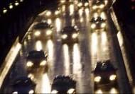 تولید چراغ های نجات دهنده برای رانندگان