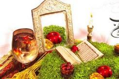 اس ام اس بمناسبت عید نوروز(6)