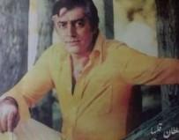 کاملترین بیوگرافی محمد علی فردین+زیباترین و قدیمی ترین عکس های محمد علی فردین