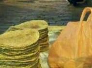 تهیه شیرینی عراقی