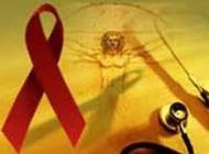 محل تولد  HIV کجا بود
